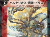 Valkerios Musha Dragon