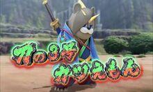 Katsuemon, Blade 3 in the anime