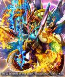 Devil Diabolos Double Zeta, Ultimate Awakened artwork