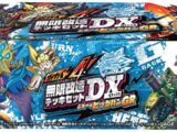 DMBD-11 Gachi Yaba 4! Infinite Modifier Deck Set DX!! Joe's BigBang GR