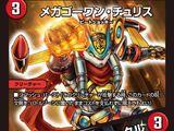 Megagoone Churis / Gogogo Go1 Knuckle