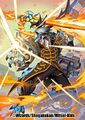 Ryusei, Ex Revolver artwork