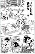 DM-FE-Vol9-pg7