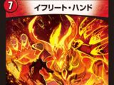 Ifrit Hand