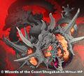 Necrodragon Halberd artwork