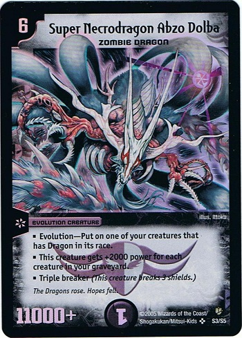 Underrated Cards:2. The Super Necrodragon Abzo Dolba  Latest?cb=20111110055910