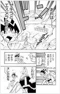 DM-FE-Vol7-pg6
