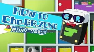 How to use Gacharange Zone