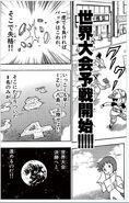 DM-FE-Vol9-pg8