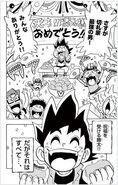 DM-Victory-Vol4-pg8