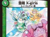 X-girls, Snow Faerie