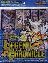 DMC-54 Legend Chronicle Rival