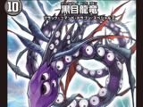 Dark Eye Dragon