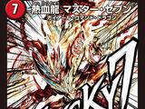 Master Seven, Passion Dragon