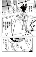 DM-SX Vol8-pg8