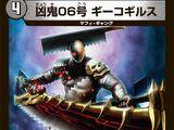 Geekogils, Misfortune Demon 06