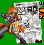 Duel Hero - BD