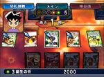 Duel Masters Birth Of The Super Dragon l