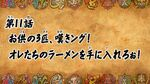 Duel Masters King - Episode 11