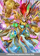 Kaiser Blade Demon, Zenith of Certain Victory (GP) artwork