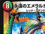 Emerald Ryusei, the Eternal