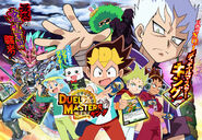 Duel Masters King