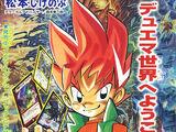 Duel Masters Victory: Manga