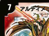 "Ultimate ""Shadow Tiger"" Dragon"
