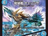 Chengza, Dragon Armored Ship / Fourth of the Six Bizarre ~Earth Breaking Waterfall~