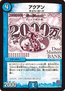 Dmx22b-16