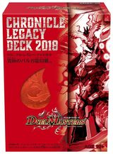 DMBD-05 Chronicle Legacy Deck 2018: Ultimate Balga Dragoncadia