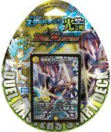 DMD-23 Due-ma Start Deck: Miracle Bringer Light Civilization
