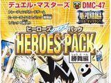 DMC-47 Heroes Cross Pack - Shobu