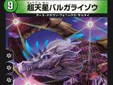 Balga Raizou, the Super-Heavenly Nova