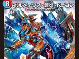 Bolmeteus Blue Flame Dragon