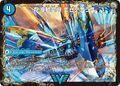 Evidegoras, Dragon Sonic Aircraft Carrier