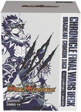 DMBD-14 Chronicle Final Wars Deck: Dragheart Crimson Saga