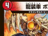 Dragon Guild