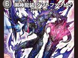 Daftphantoma, Necro Dragon Armored