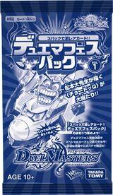 Duema Fest Pack Volume 1