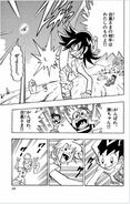 DM-SX Vol1-pg15