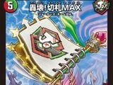 Goukai! Kirifuda MAX