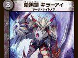Killereye, Dark Armor