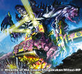 Steamroller Mutant artwork