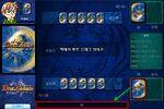 Duel Legend Demo Engine Field