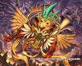 God Lupia artwork
