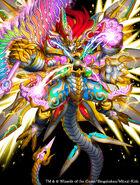 Kaiser Blade Demon, Zenith of Certain Victory artwork