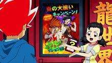 Blog dmvs animescene article0018 img018