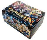 DMX-03 pack