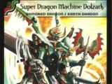 Super Dragon Machine Dolzark